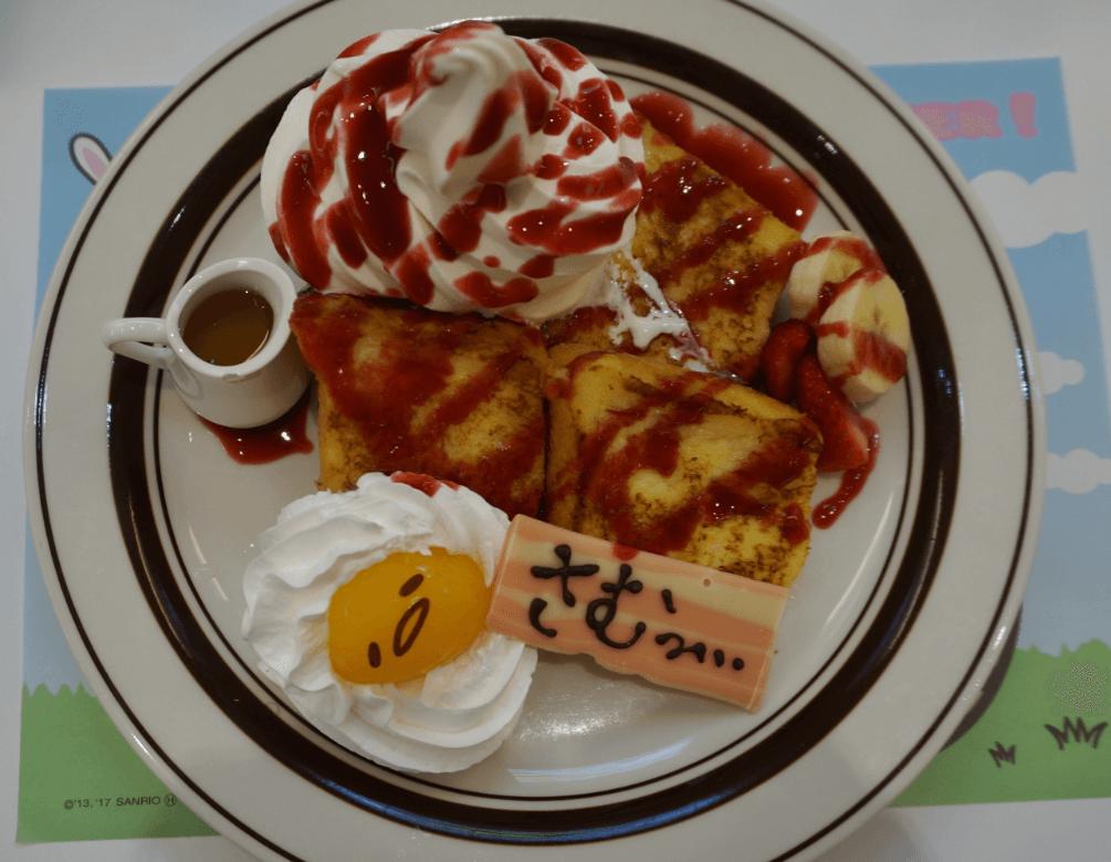 French toast at Gudetama Cafe, Osaka