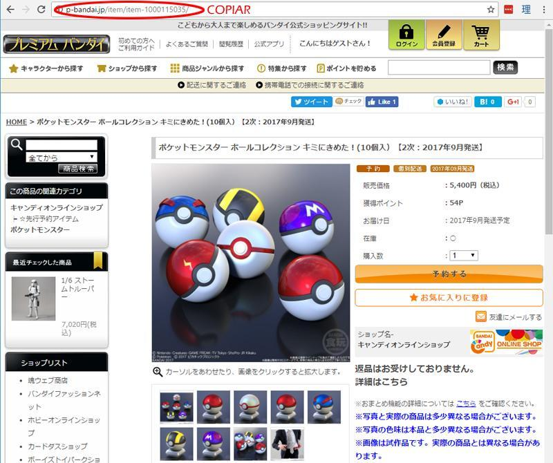 Comprando en Bandai desde ZenMarket