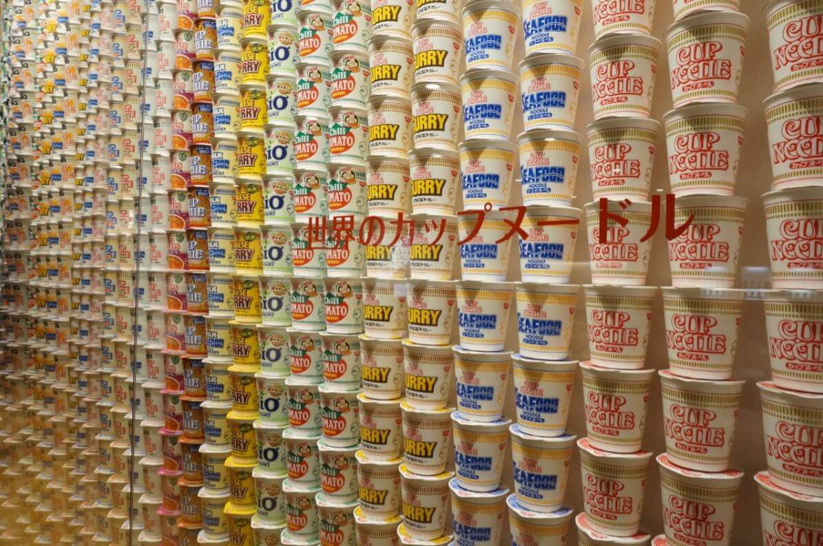 The Exhibition of Instant Noodles, CupNoodles Museum Osaka