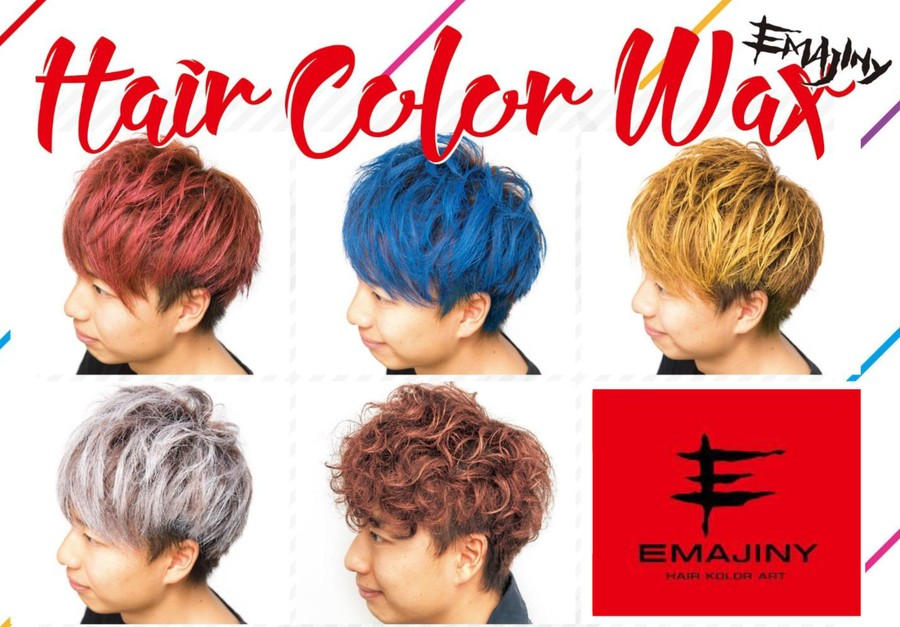 Emajiny Hair Color Wax Now Available On Zenmarketplace