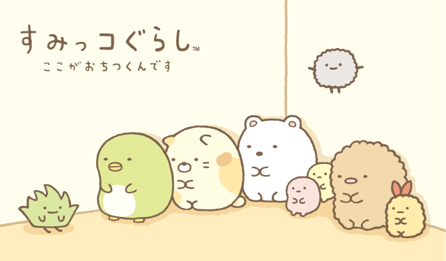 5 Cute Japanese Characters From San X
