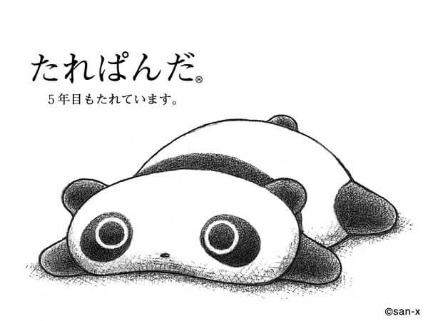Tare-Panda