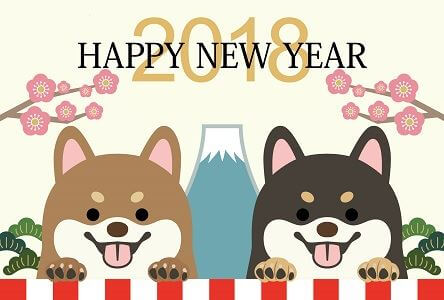 photos example of the 2018s new year card with dogs