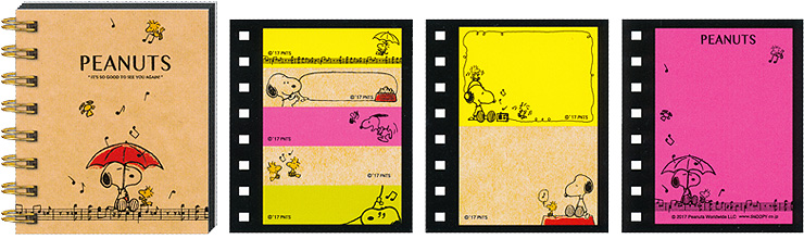 Snoopy Patto - Proxy Service - ZenMarket
