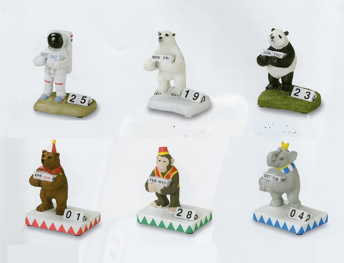 toys calendar - Proxy Service - ZenMarket