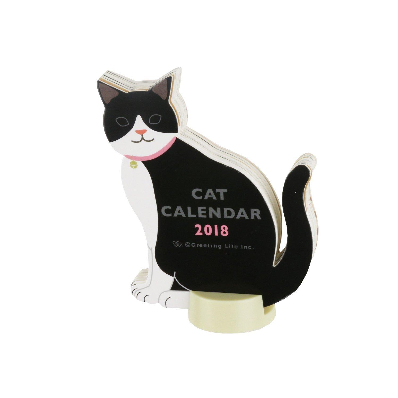 Greeting Life 2018 cat calender - Proxy Service - ZenMarket