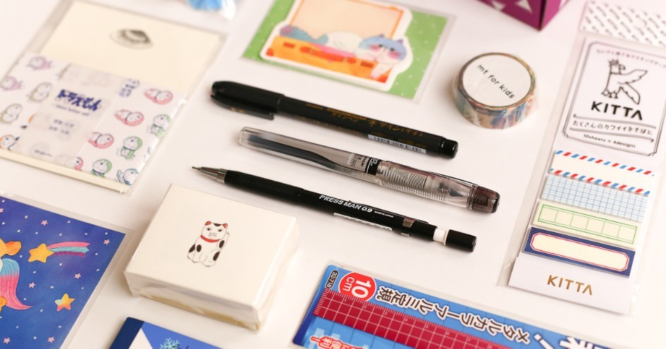 Japanese Stationery Packs - Zenpop