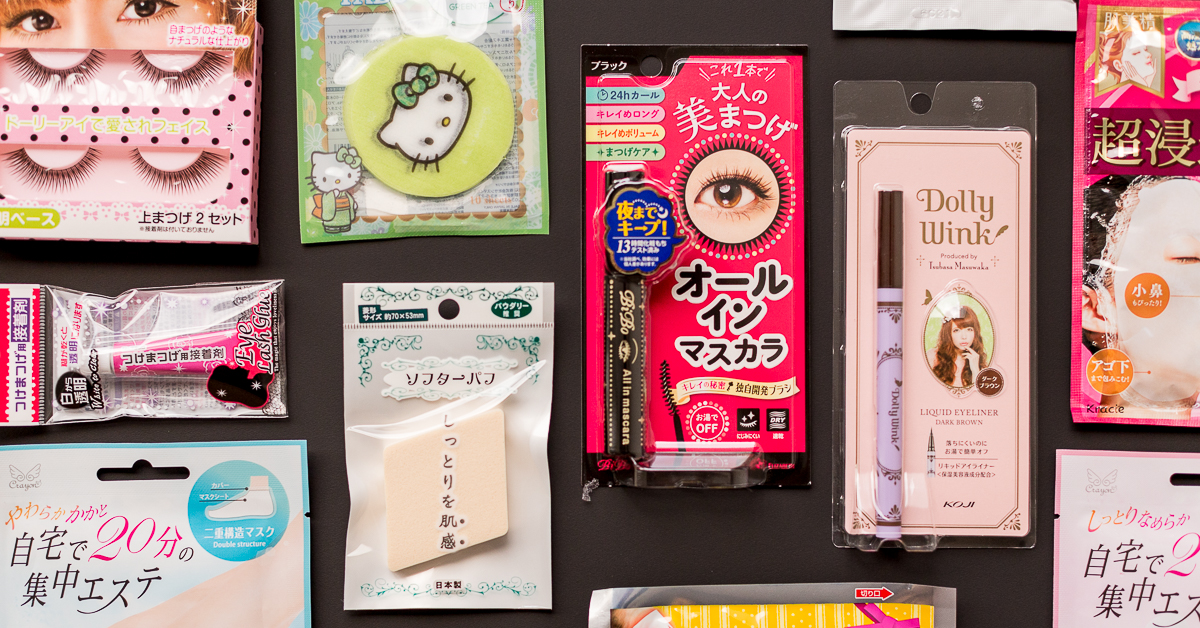 Japanese Beauty Packs - Zenpop