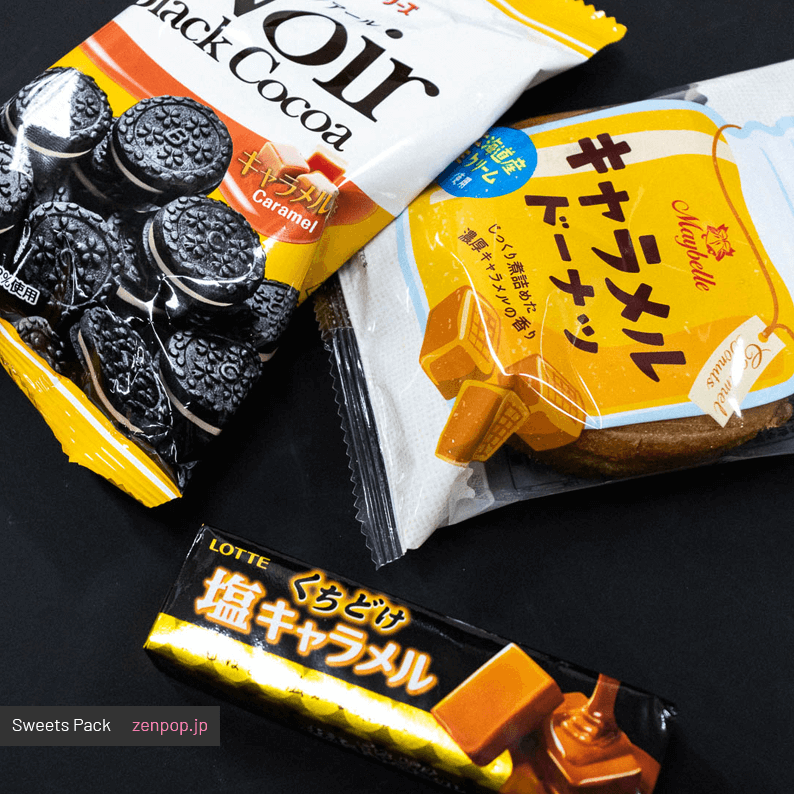ZenPop Sweets Pack image 1