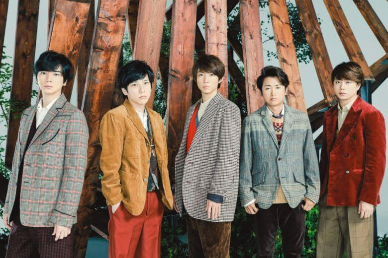 Arashi, Japanese boy band