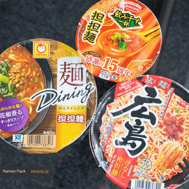ZenPop's May Tan Tan & Tonkotsu Ramen Pack