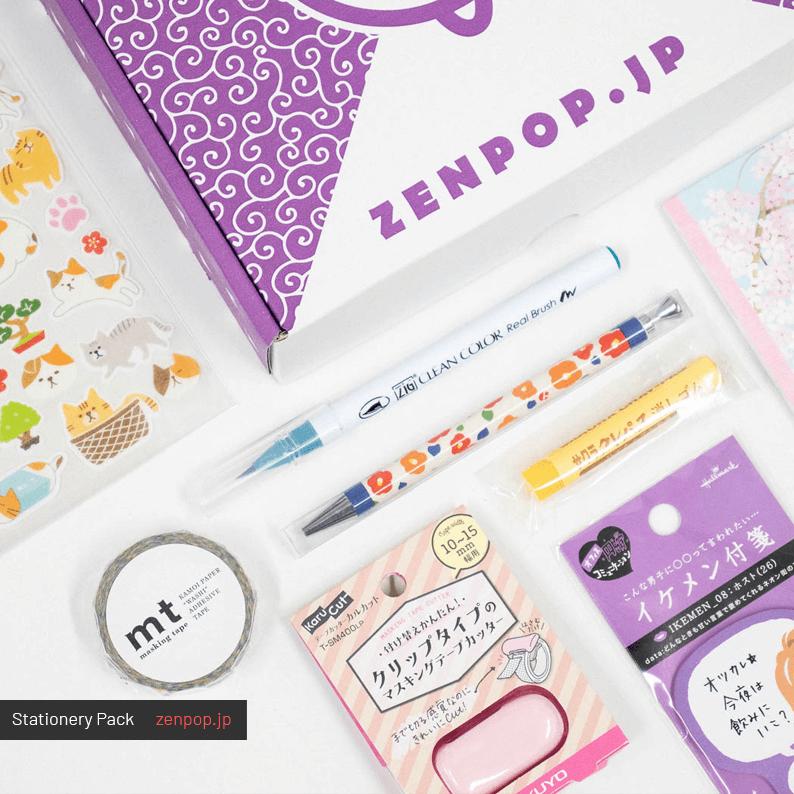 ZenPop's May Spring Joy Stationery Pack