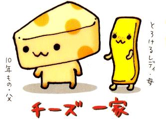 San-X's Cheese Ikka character