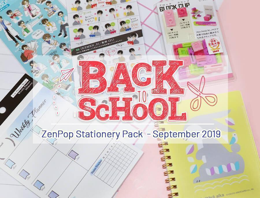 ZenPop's Back to School Stationery Pack