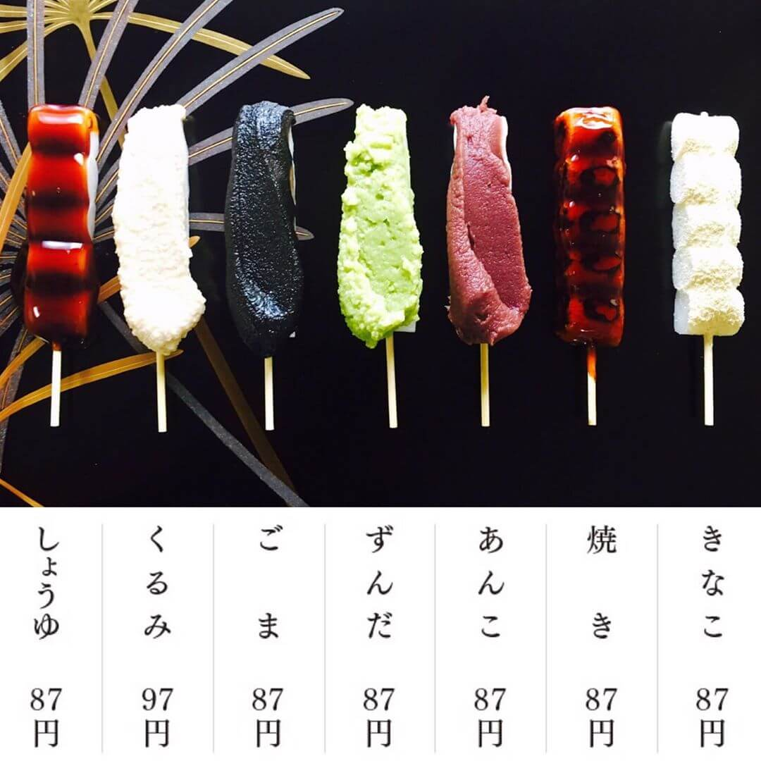 Different types of dango