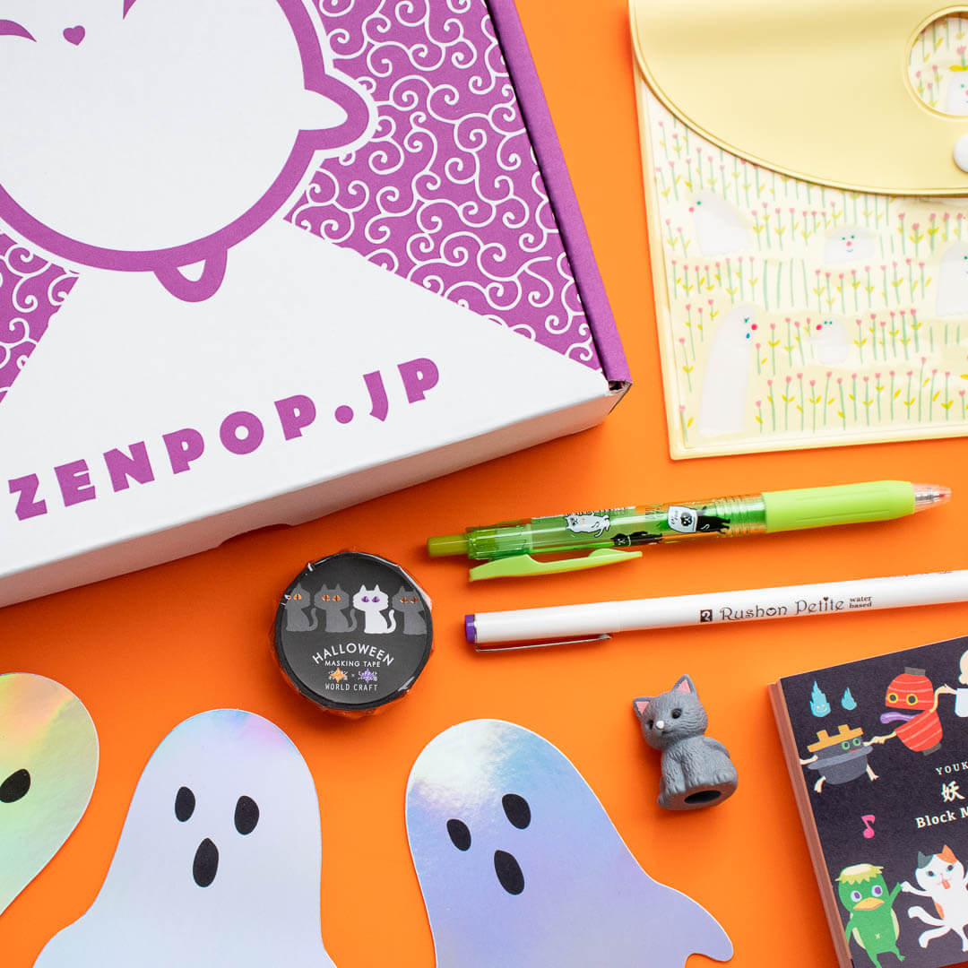 ZenPop's October Kawaii Halloween Stationery Pack