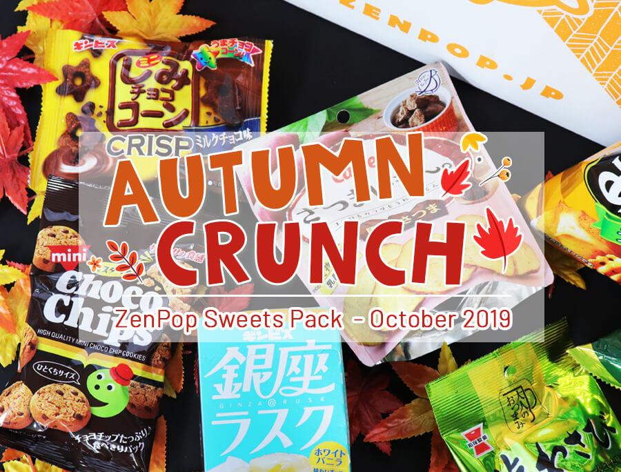 ZenPop's Sweets Autumn Crunch Pack