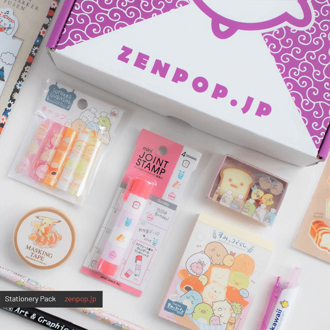 ZenPop's Japanese Stationery Pack: Sumikko Bakery