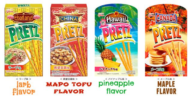 Range of Pretz flavors
