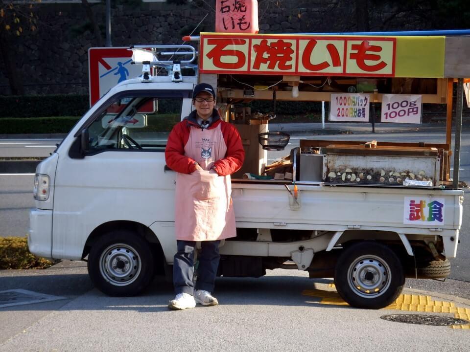 Yakiimo Truck