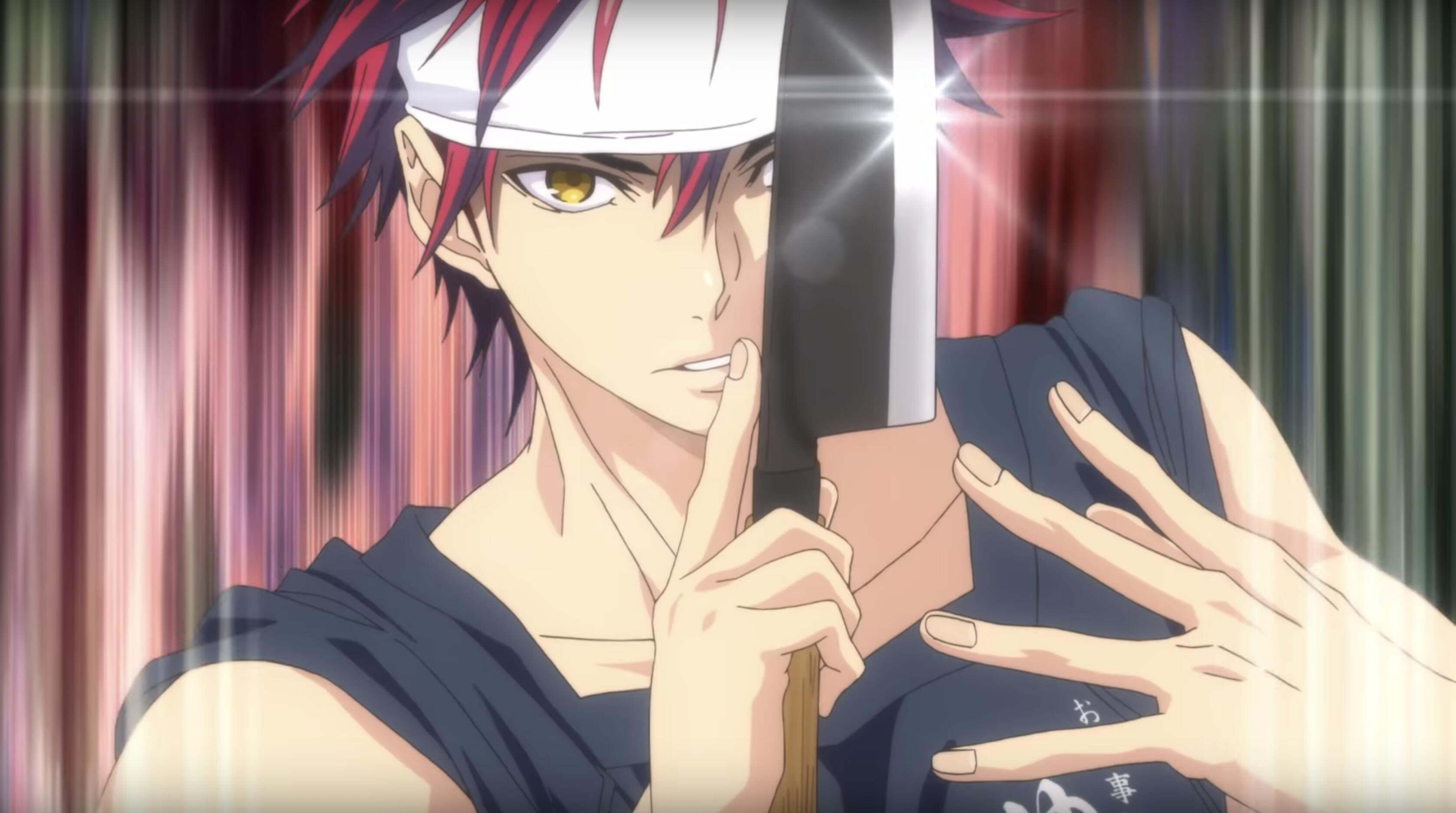 Food Wars! The Fourth Plate (Shokugeki no Souma Season 4)