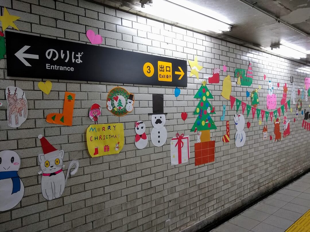 Japanese stain station with Christmas decorations