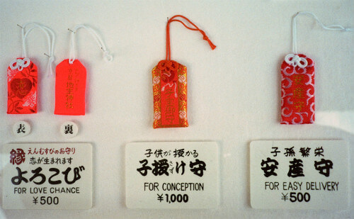 Omamori prices at a temple