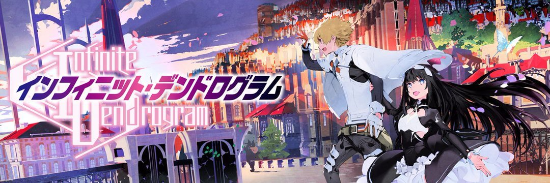 Infinite Dendrogram: New Series for Winter 2020 Anime Season
