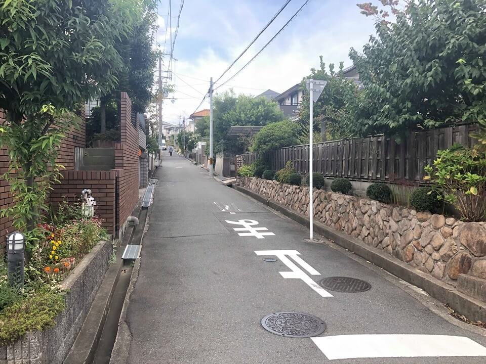 Daily Life in Japan