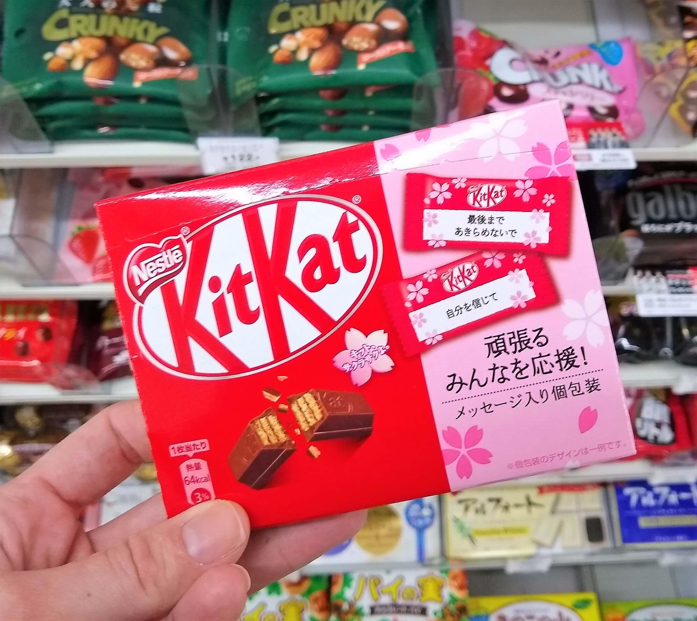 Sakura Kit Kats