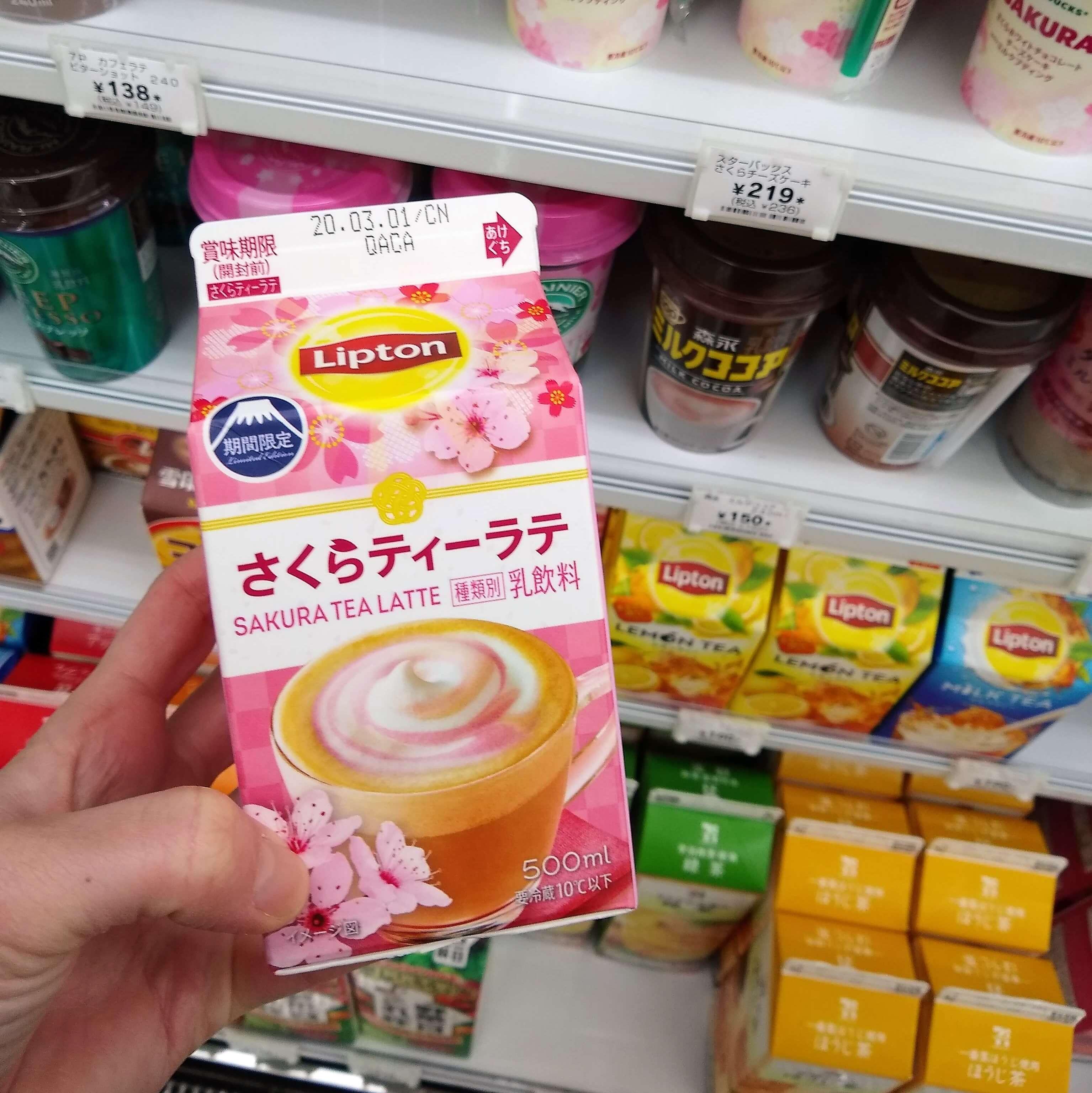 Lipton's Sakura Tea Latte