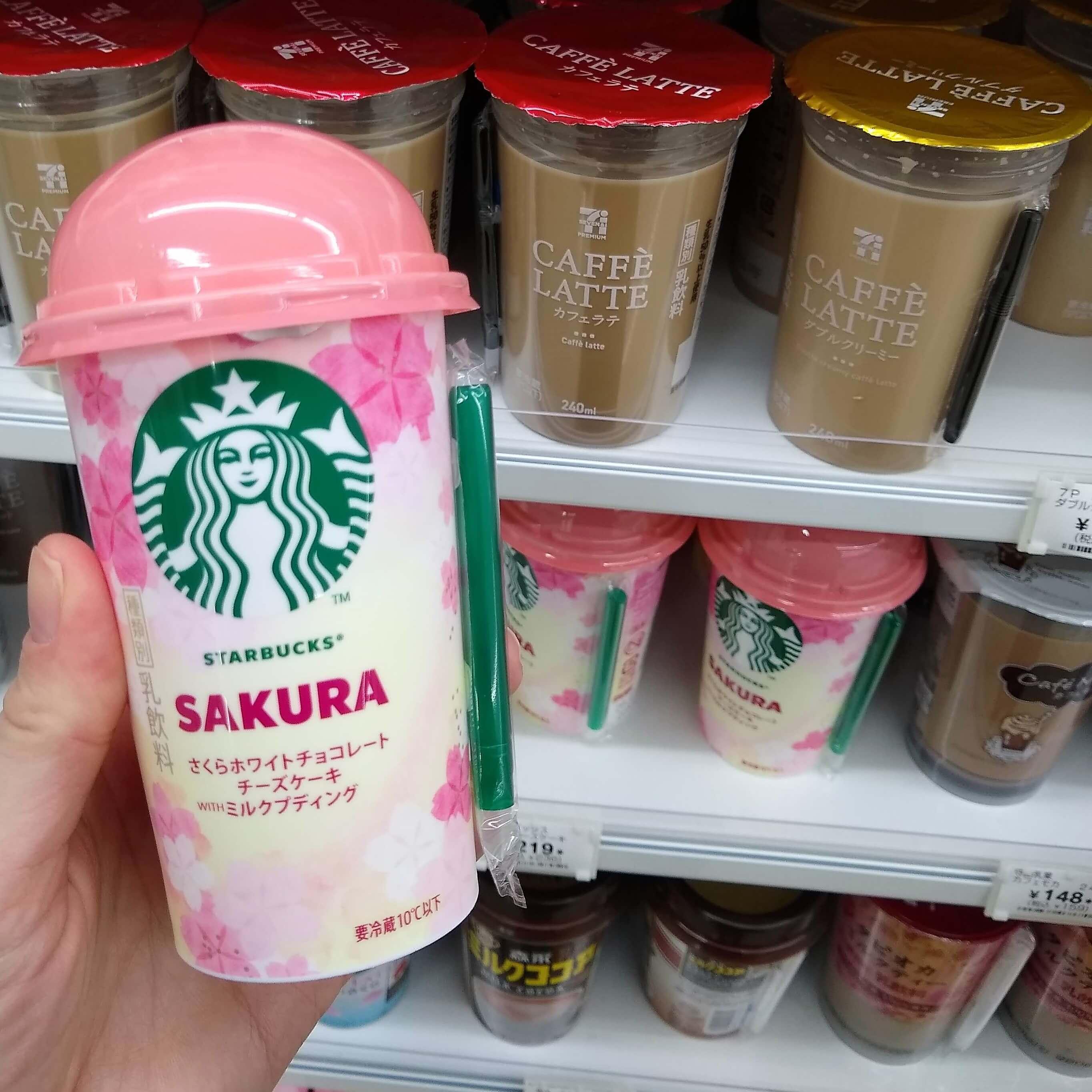 Starbucks Sakura White Chocolate Cheesecake with White Pudding Drink