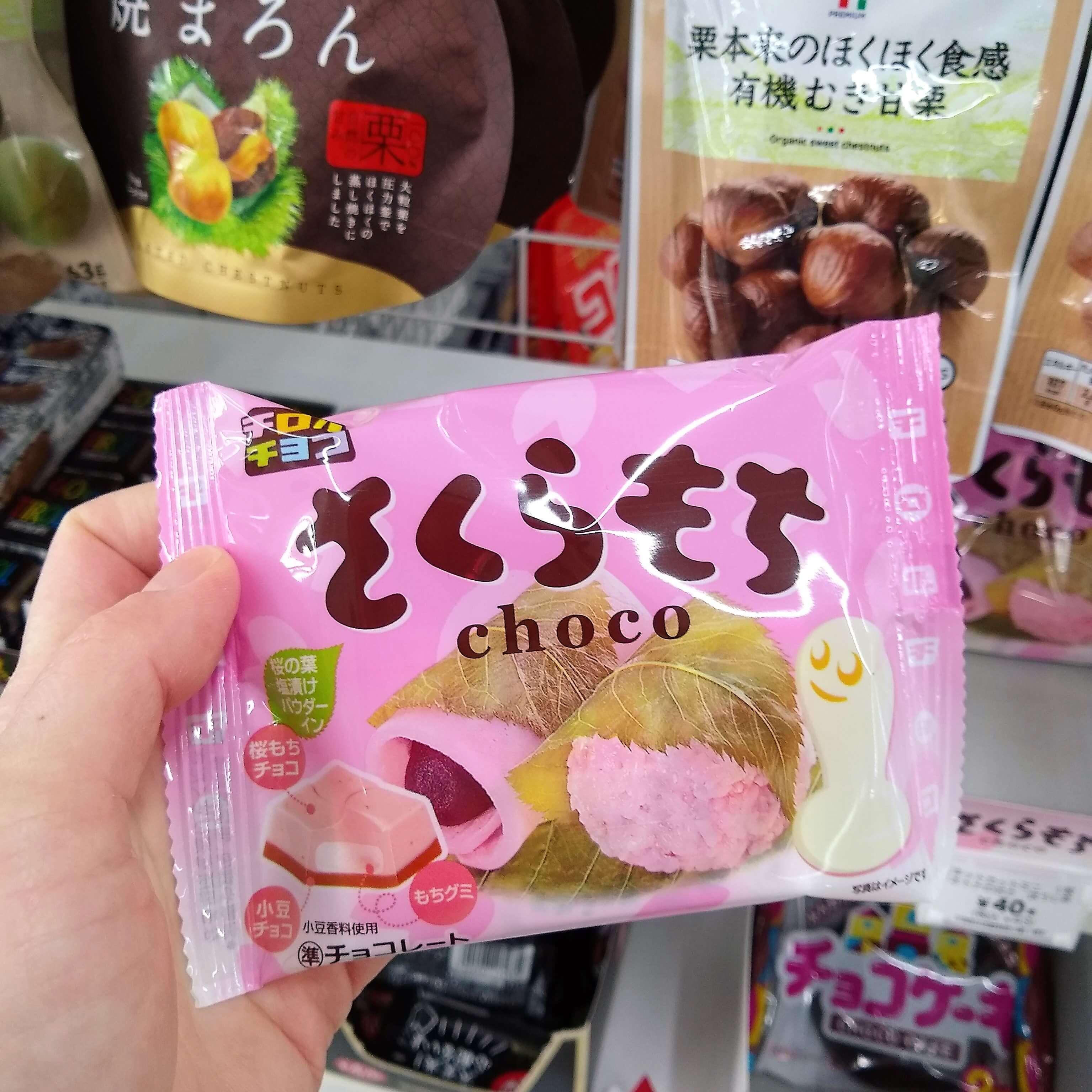 Sakuramochi Choco
