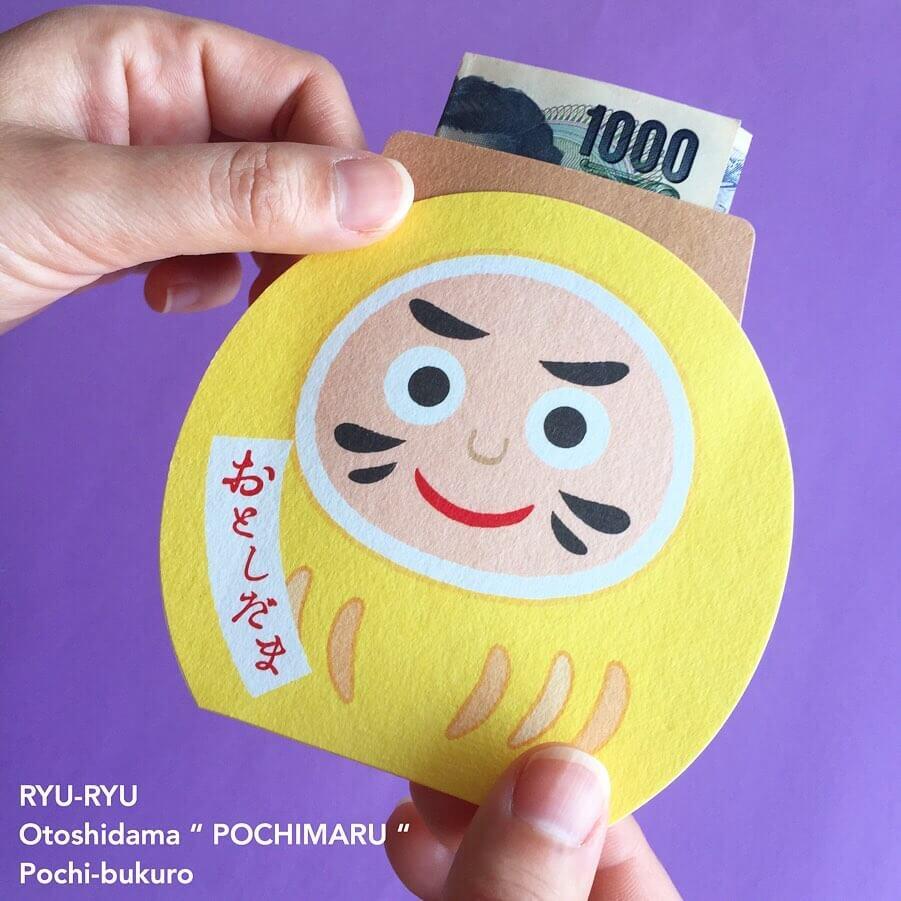 A pochi-bukuro (Japanese-style envelope) for Otoshidama