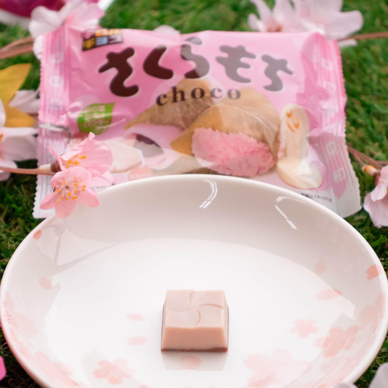 Tirol's Sakuramochi Choco (included in Hanami Party Sweets Pack)
