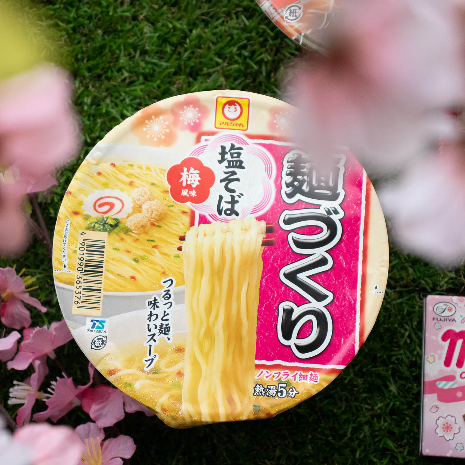 Ume Shio Soba, included in Sweets & Ramen Mix Pack