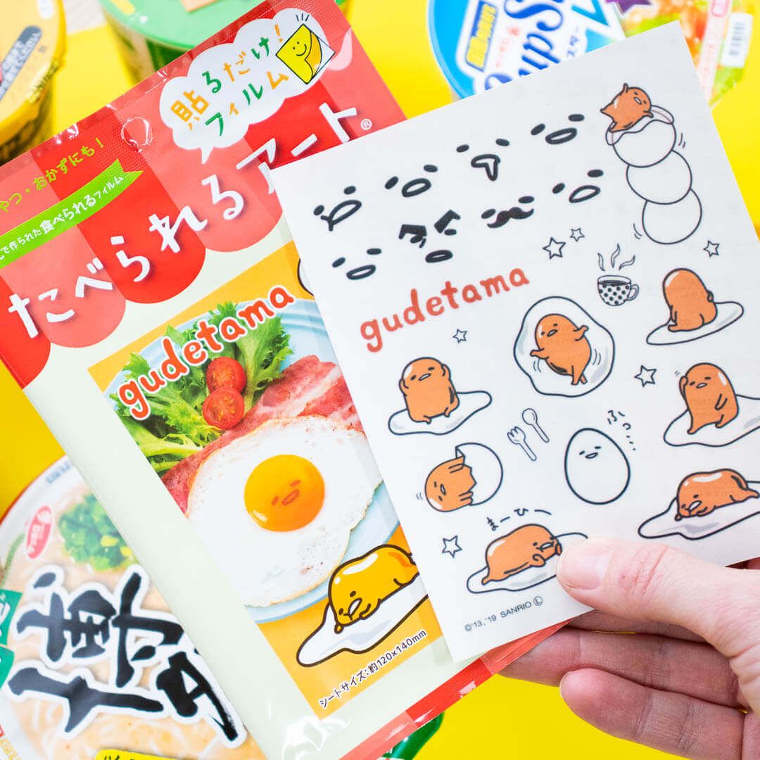 ZenPop Ramen Pack - Bonus Gudetama Edible Stickers