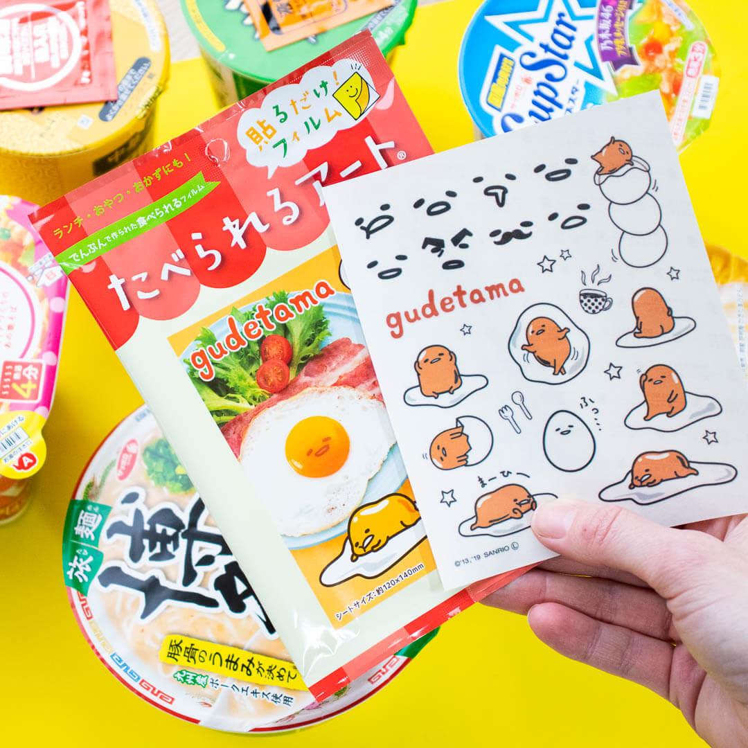 ZenPop Ramen Pack: 50 lucky subscribers will receive Gudetama edible food art stickers as a bonus gift
