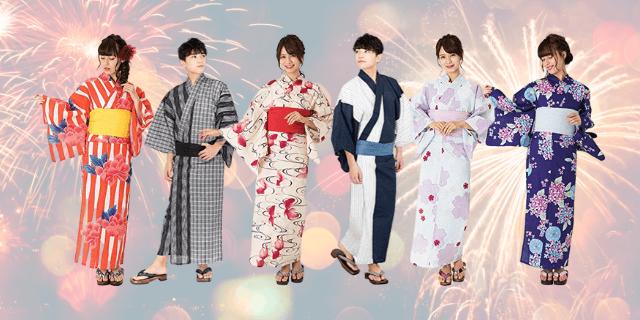 ZenPop Summer Festival Giveaway - Yukata