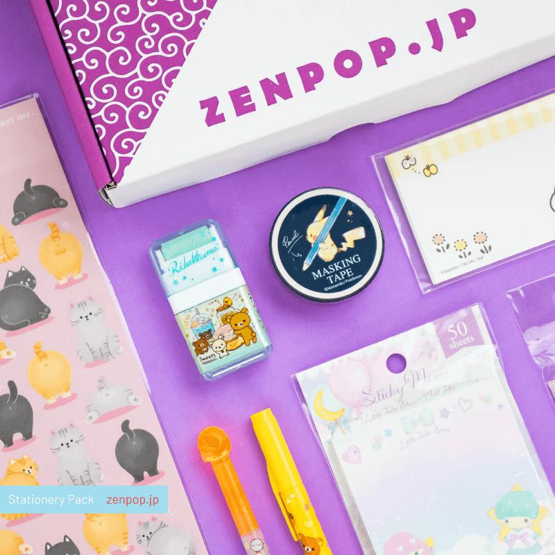 ZenPop's Japanese Stationery Pack