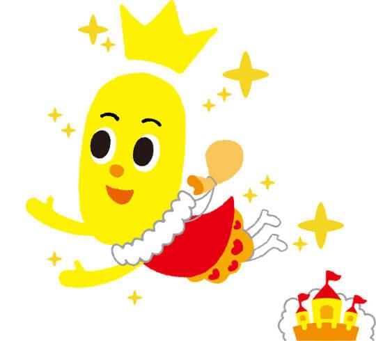 Happy Turn Mascot