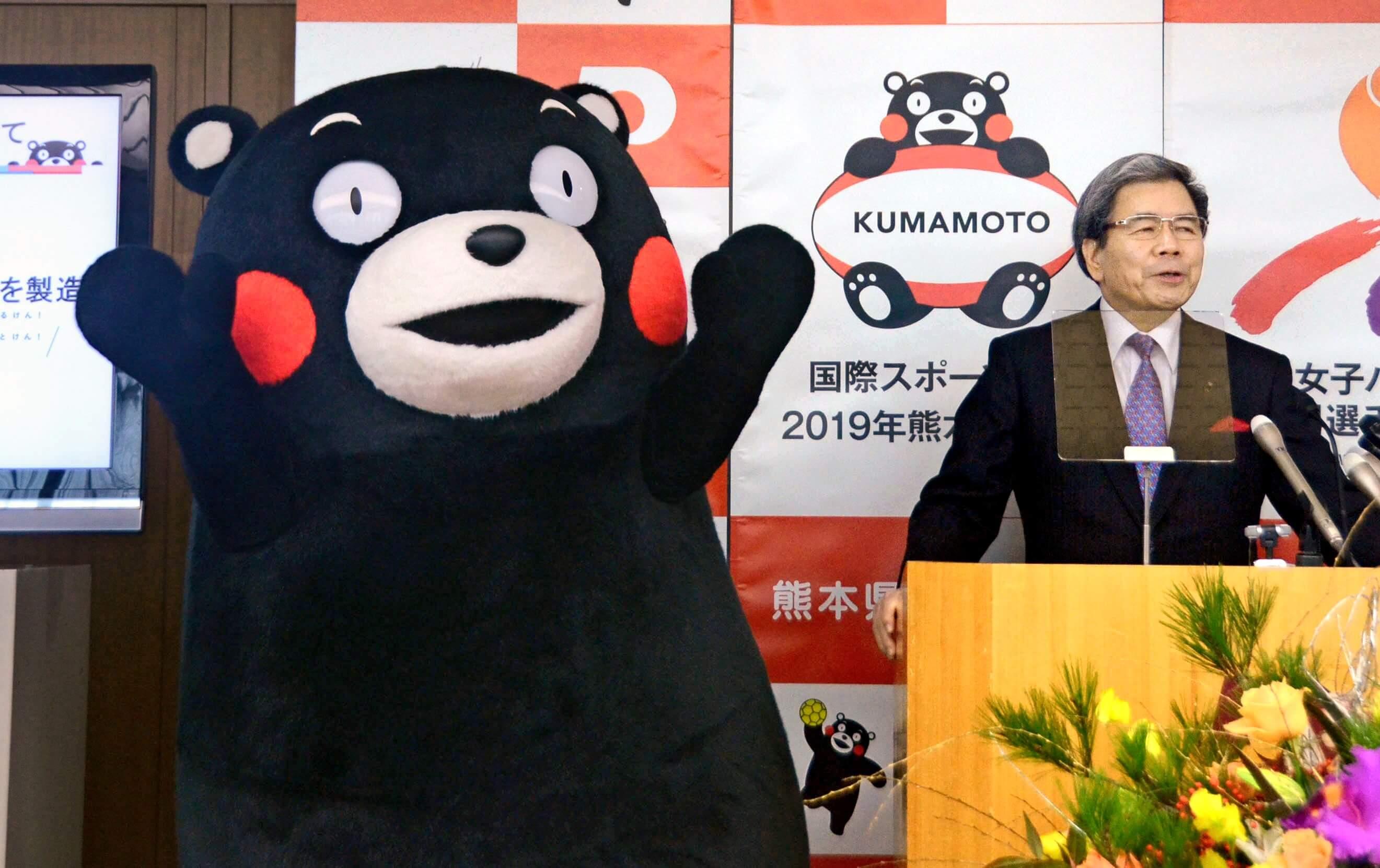 Kumamo - Mascot of Kumamoto Prefecture