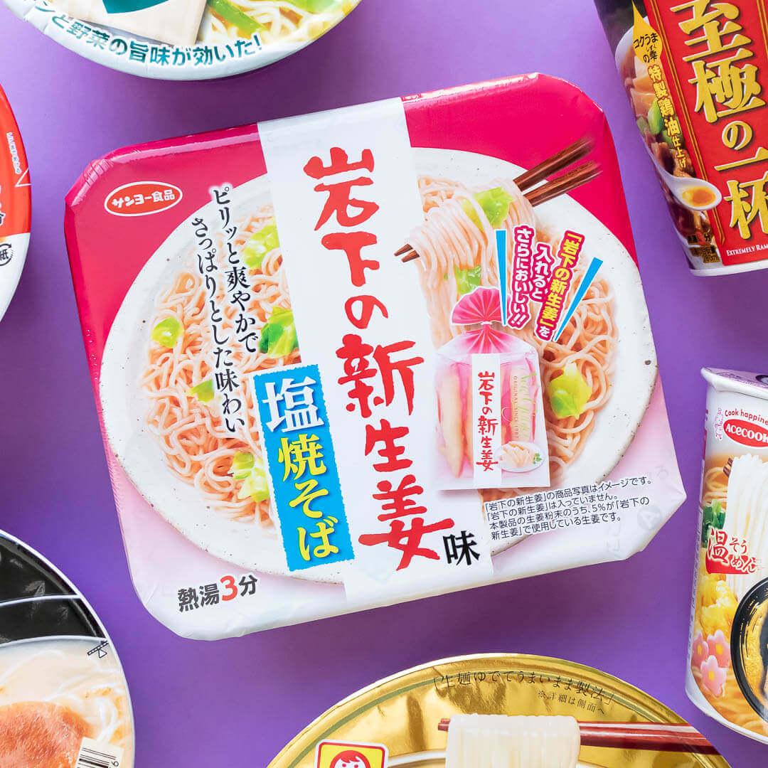 ZenPop's September Local Favorites Ramen Pack: New Ginger Yakisoba