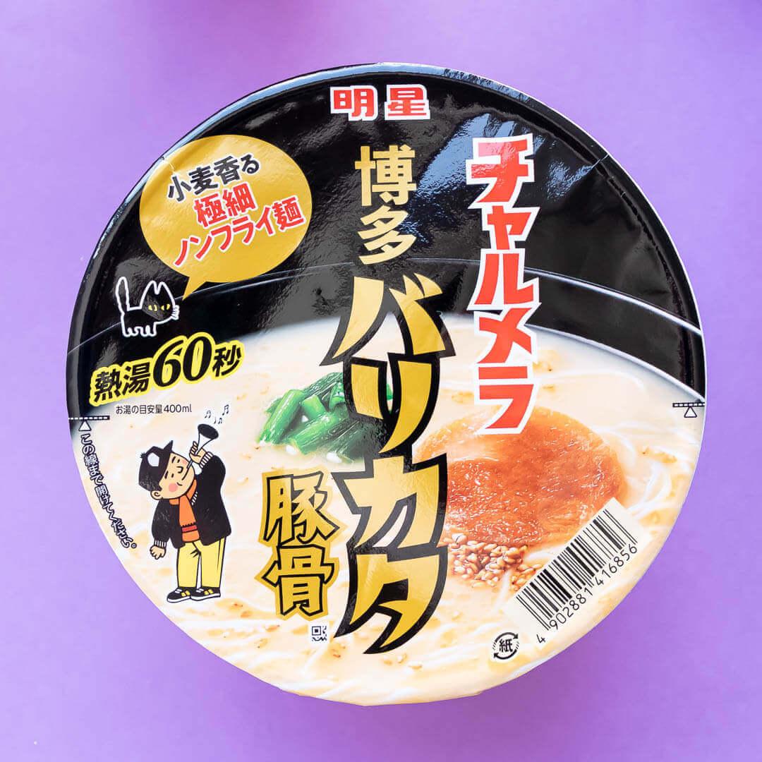 ZenPop's September Local Favorites Ramen Pack: Hakata-Style Tonkotsu Ramen