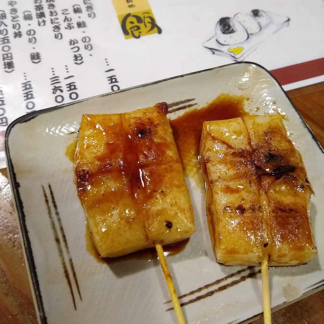Yaki Mochi at Japanese Izakaya