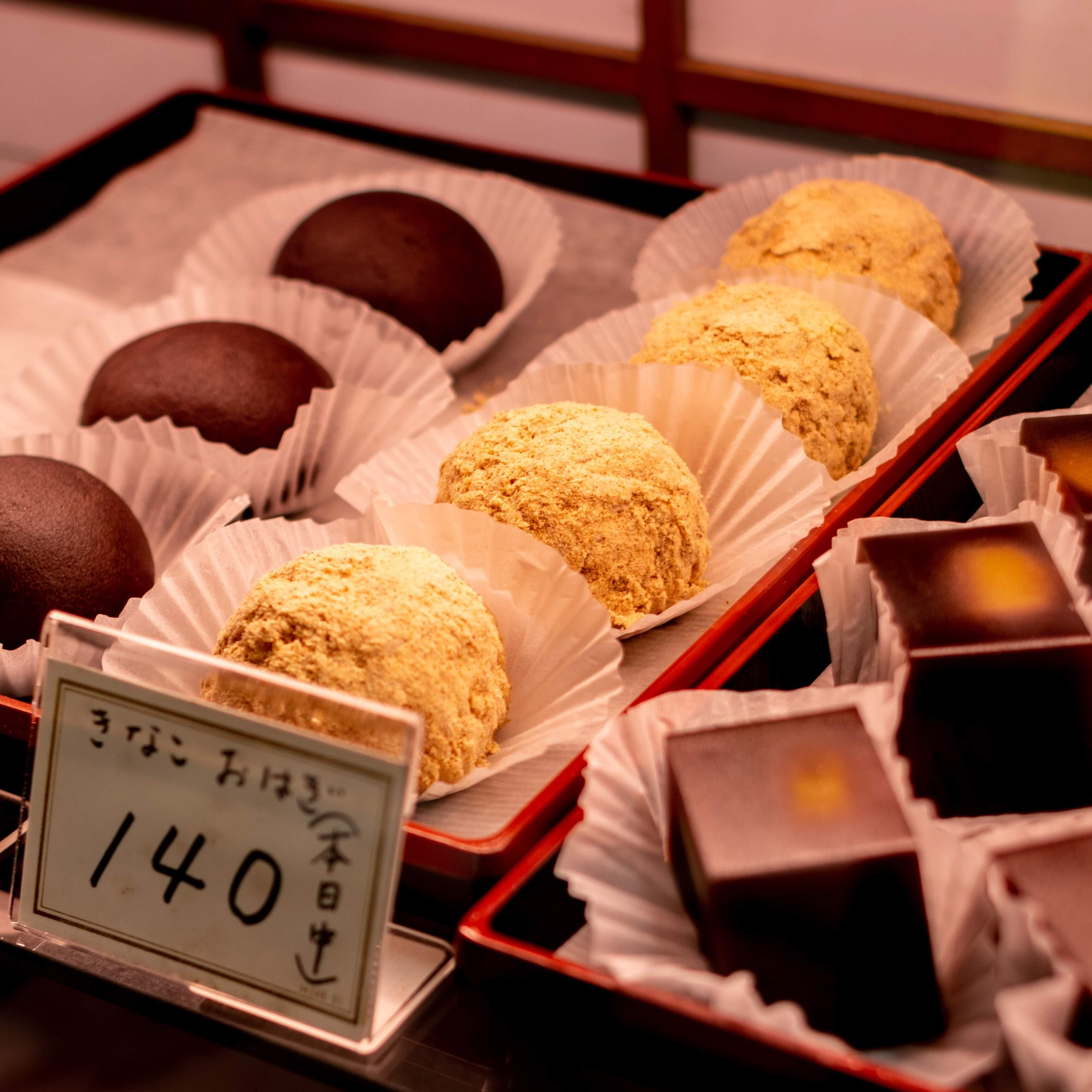 Wagashi or Traditional Japanese Sweets