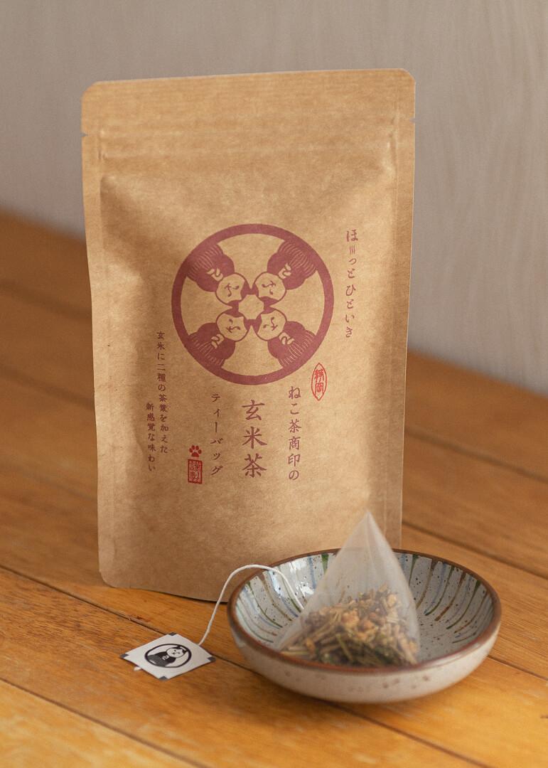 ZenPop Genmaicha - Limited edition Tea Pack