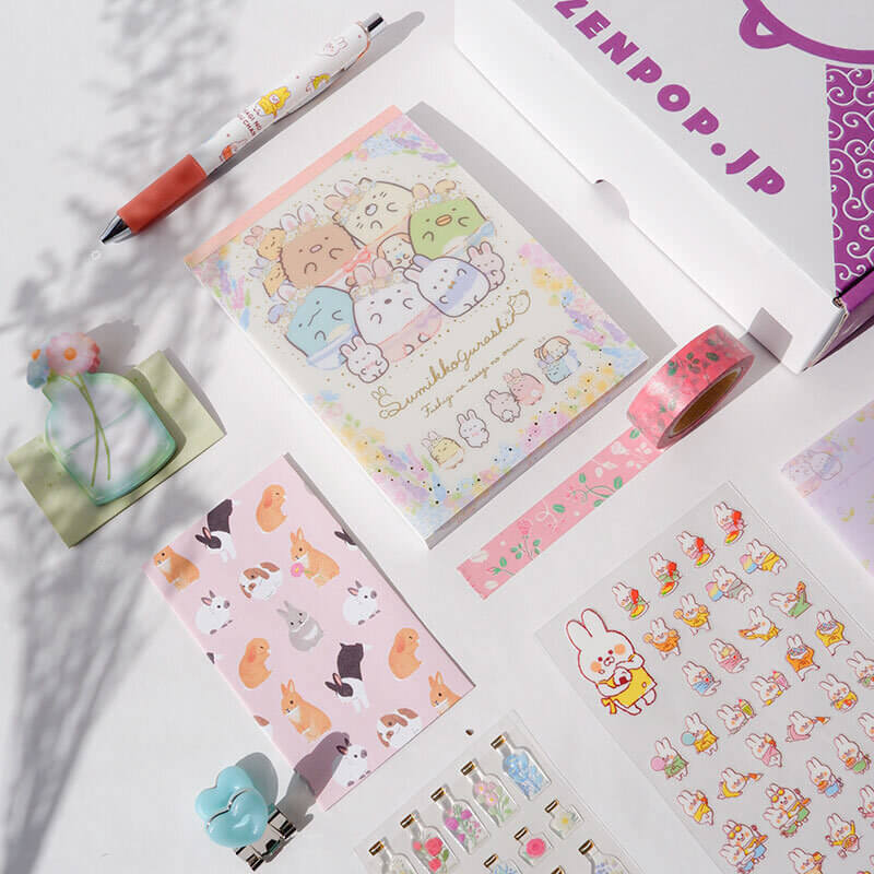 Current Stationery Pack