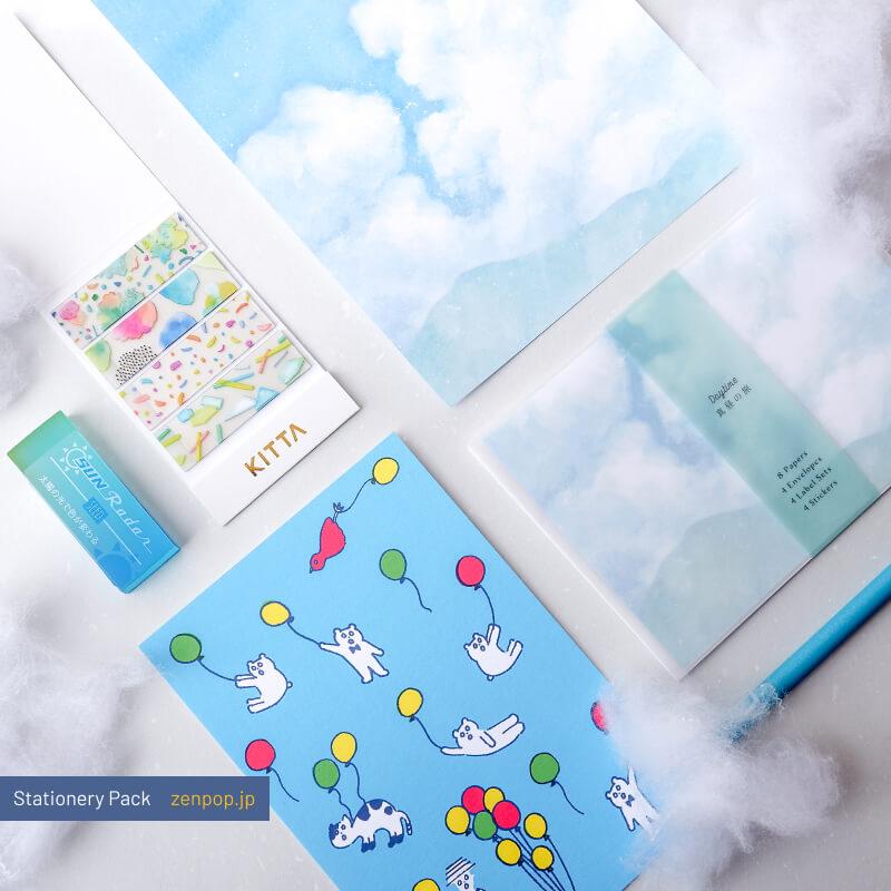 ZenPop's Stationery Pack: Blue Sky