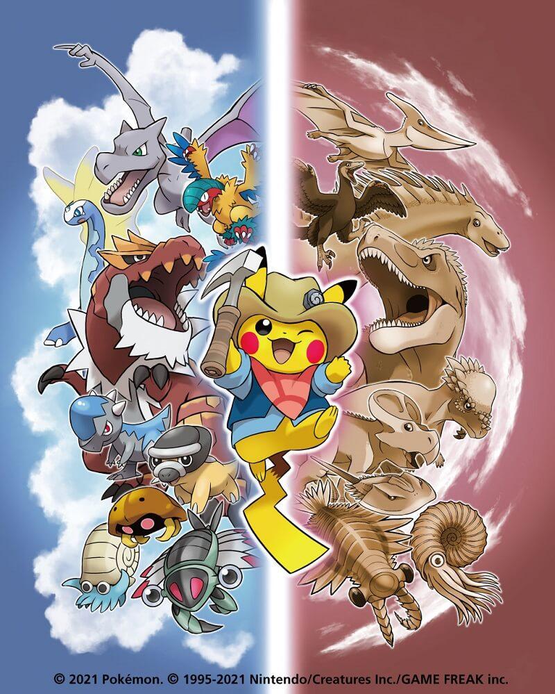Pokémon Fossil Museum Collaboration